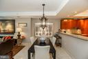 Designer touches through out! - 1881 NASH ST #404, ARLINGTON