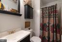 Bath (Master) - 625 AZALEA ST, CULPEPER