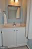 Bath - 5803 STONE RIDGE DR, CENTREVILLE