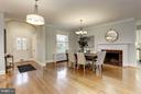 Ideal Entertaining Spaces - 5464 31ST ST NW, WASHINGTON