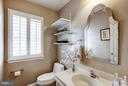 Powder Room in the Main Level - 4422 TULIP TREE CT, CHANTILLY