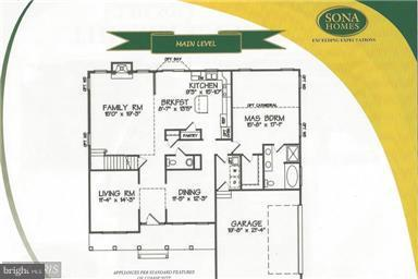 Main Level - QUARTZ - LOT 13 AVE, CULPEPER