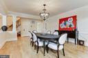 Dining Room - 6320 WASHINGTON BLVD, ARLINGTON