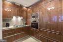 Kitchen - 1881 NASH ST N #1105, ARLINGTON