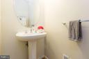 Bath - 43573 DUNHILL CUP SQ, ASHBURN