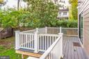 Great deck overlooking back yard - 2509 FOWLER ST, FALLS CHURCH
