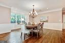 Formal Separate Dining room - 2509 FOWLER ST, FALLS CHURCH