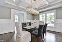 Casually Elegant Dining Room - 5601 WILLIAMSBURG BLVD, ARLINGTON