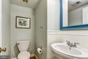 Main Level Half Bath - 11715 NORTH SHORE DR, RESTON