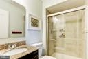 Bath (Master) - 11715 NORTH SHORE DR, RESTON
