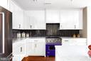 Optional White Kitchen Cabinets - 1301 H ST NE #3, WASHINGTON