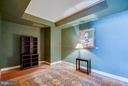 Dining Room - 1881 NASH ST #1504, ARLINGTON