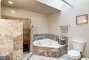 Bath (Master) - 6150 HATCHES CT, BURKE