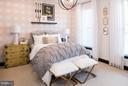 Bedroom - 0 LAVALLETTE SQ, ASHBURN
