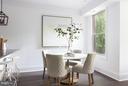 Dining Room - 2341 ASHMEAD PL NW #2, WASHINGTON