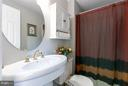 All the baths have been updated - 8813 WAXWING TER, GAITHERSBURG