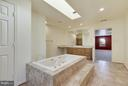 Master Suite Bath with Double Bowl Vanity - 1341 GORDON LN, MCLEAN