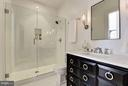 Upper Level - Dual Entry Bath - 1313 R ST NW #2, WASHINGTON