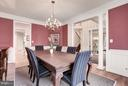 Gracious dining room. - 1956 VERMONT ST N, ARLINGTON