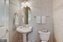 Main level half bath. - 1956 VERMONT ST N, ARLINGTON