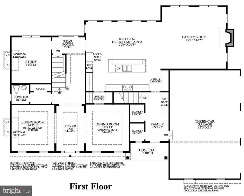 Windermere First Floor Plan - 41288 LAVENDER BREEZE CIR, ALDIE