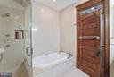 Master Bath with Steam Shower & AirJet Soaking Tub - 1447 FLORIDA AVE NW, WASHINGTON