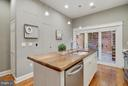 Island with Sink and Seating Open to Gorgeous Yard - 1447 FLORIDA AVE NW, WASHINGTON