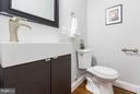 Main Level Powder Room - 4479 C ST SE, WASHINGTON
