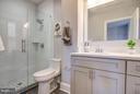 Main Bathroom - 948 WESTMINSTER ST NW, WASHINGTON