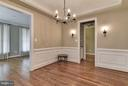 Formal dining room with Butler's Pantry - 4516 WINDSOR LN, BETHESDA
