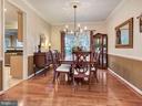 Dining room w/hardwood & moldings. - 9038 CLENDENIN WAY, FREDERICK