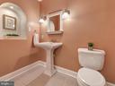 Lower level full bath. - 9038 CLENDENIN WAY, FREDERICK