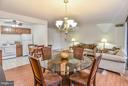 view from Dining Room - 4420 BRIARWOOD CT N #41, ANNANDALE