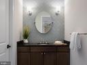 Bath - 13630 SHREVE ST, CENTREVILLE
