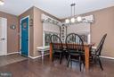 Dining Area - 10095 HERON CT, NEW MARKET