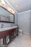 Hallway Bath - 10095 HERON CT, NEW MARKET