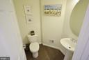 Powder Room on Main w/ Hardwood Floors - 19959 MAJOR SQ, ASHBURN