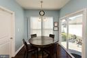 Great Breakfast Room - 23382 HIGBEE LN, ASHBURN