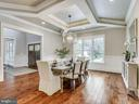 Very Elegant Dining Room with Beautiful Ceiling - 9222 BRIAN DR, VIENNA