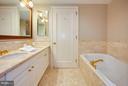 Bathtub and separate shower in Master Bathroom - 1111 23RD ST NW #2B, WASHINGTON
