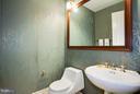 Powder Room in Hall - 1111 23RD ST NW #2B, WASHINGTON