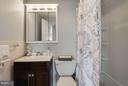 Bath - 4600 DUKE ST #1500, ALEXANDRIA