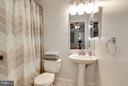 Master Bathroom - 1138 FLORIDA AVE NE #1, WASHINGTON