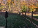 Patio view. - 6 SCARLET FLAX CT, STAFFORD