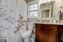 Bathroom #2 - 1206 GALLATIN ST NW, WASHINGTON