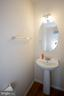 Half Bath - 9228 PRESCOTT AVE, MANASSAS
