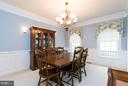 Dining Room - 43857 RIVERPOINT DR, LEESBURG