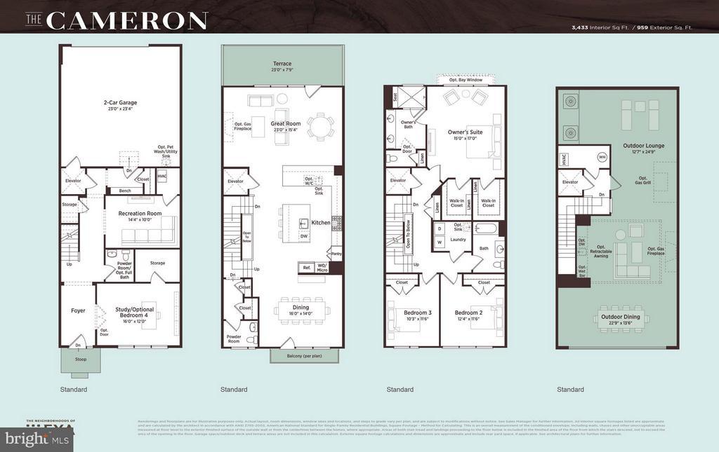 Interior (General) - 5315 MERRIAM ST #CAMERON MODEL, BETHESDA