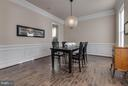 Formal Dining Room with All the Moldings - 44760 MALDEN PL, ASHBURN