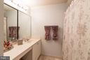 Bath - 43647 CYPRESS VILLAGE DR, ASHBURN